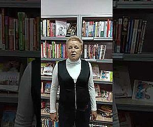 Тамара Плоцкая