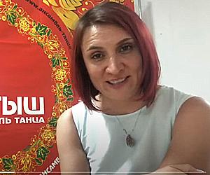 Вера Саражина