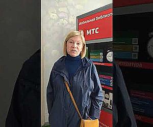 Елена Колмагорова