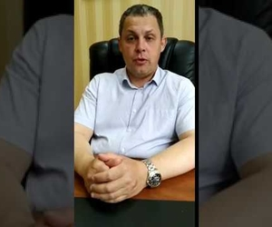 Грушичев Сергей Валентинович
